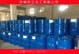正品道康宁硅油 二甲基硅油 PMX-200 聚二甲基硅氧烷 多种粘度