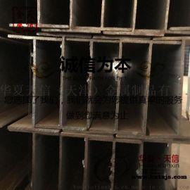 高频焊接H型钢, 埋弧焊H型钢, 高频H型钢, 焊接H型钢