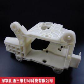 工业级3D打印|来图定制手板模型打样|高精度SLA激光快速成型