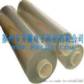 防静电PET保护膜 PET防静电保护膜