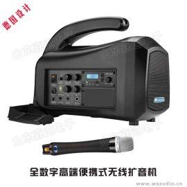 OKAYO GPA-570W1进口无线扩音器