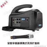 OKAYO GPA-570W1進口無線擴音器