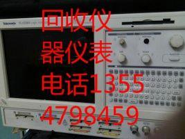 P6247差分探头 TAP1500探头