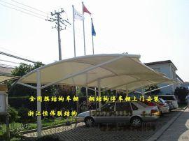 百色膜结构停车棚安装、柳州钢结构汽车遮阳棚造价