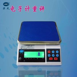 巨天JW-A1计重电子桌称 巨天10kg/0.1g高精度电子称