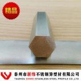 供应不锈钢六角棒 304316冷拉六角棒 不锈钢六角钢生产厂家