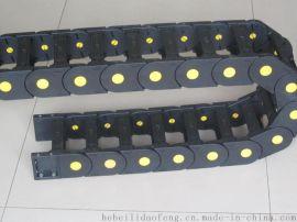 55型封闭工程塑料拖链系列(河北机床附件生产厂家)