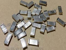 热销镀锌磁铁 磁选机槽形方块磁铁 N38镀镍磁铁 台阶钕铁硼强磁铁