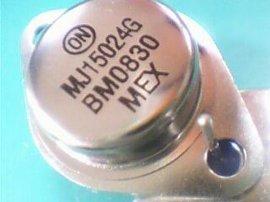 三极管MJ15024G, MJ15025G