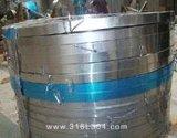 供應430不鏽鋼帶