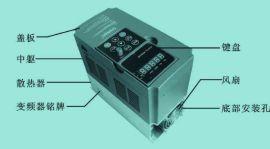 深川变频器SVF维修,变频器维修
