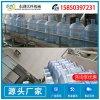 桶装纯净水生产设备 小型饮用纯净水生产设备 桶装纯净水灌装机