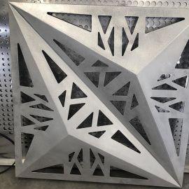 门头铝板 三角形铝单板 镂空雕花铝板