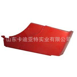 福田系列 福田戴姆勒 重卡驾驶室配件 葉子板中段 厂家 图片 价格