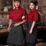批发新品中西餐厅围裙半截厨师服厨师斑马条纹围裙工作服定做logo