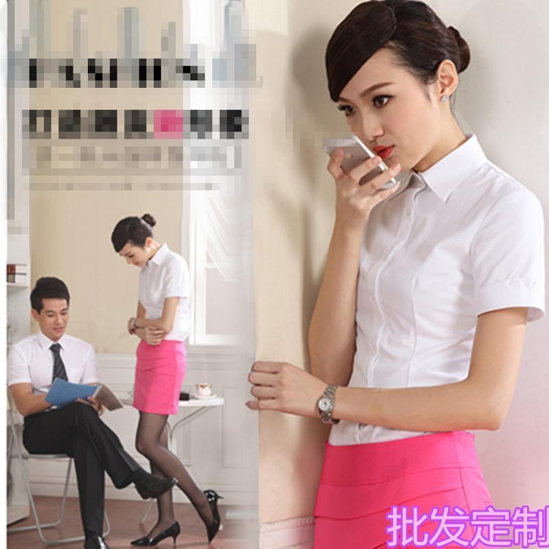 职业衬衫短袖夏装时尚ol工作服正装衬衣商务白衬衣批发定做LOGO