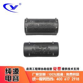 针脚 双面膜 VDE电容器MKPH 0.30uF/1200VDC