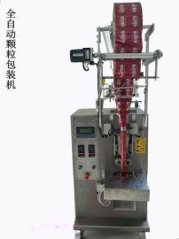 【厂家】白糖颗粒包装机 味精 食盐自动立式包装机