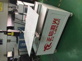 风机壳自动焊接设备 离心同机不锈钢排风管道激光焊