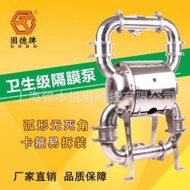 蜂蜜专用QBW3-50PKFF食品级隔膜泵固德牌