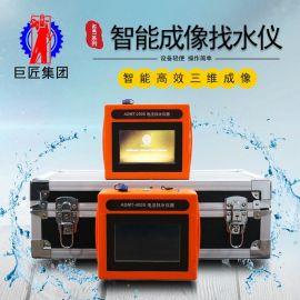 巨匠找水仪器地下水探测仪器 100米200米手机小型打井找水仪器