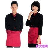訂做韓式餐廳工作服酒店制服長袖男女款  員秋冬裝飯店服裝定製