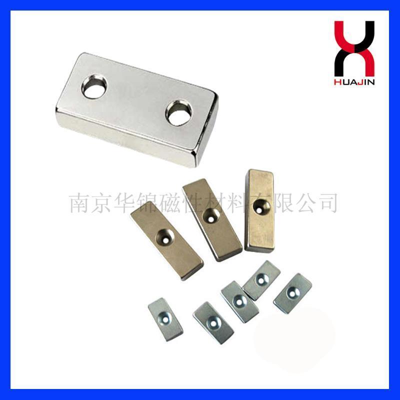 厂家供应强力磁铁 强磁铁 强磁钢 强磁磁钢