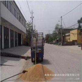 车载式吸粮机 粮食用自动上粮机qc