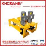 上海廠家直銷1t2t3t5t歐式電動端樑懸掛端樑起重機行車電動臺車