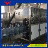 厂家供应桶装水生产线 矿泉水设备大桶水灌装机械设备现货