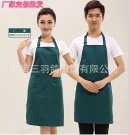 工作服围裙定制logo广告促销围裙超市咖啡店奶茶店服务员围裙韩版