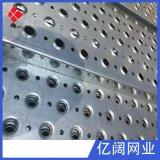 浙江供應 衝孔魚眼防滑板 不鏽鋼圓孔起鼓防滑板