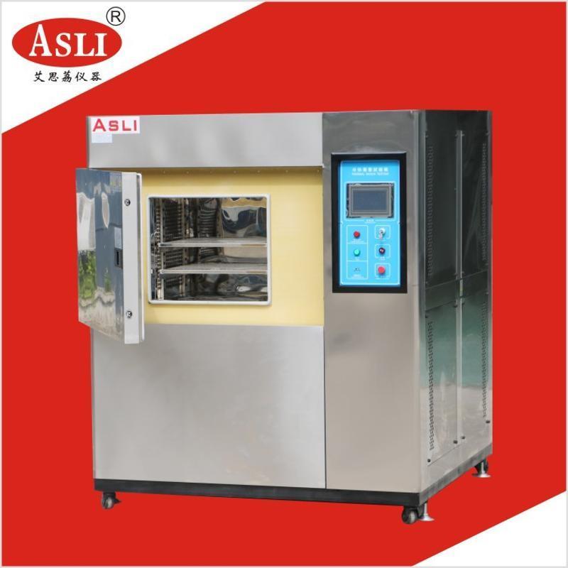 供应二槽式冷热冲击测试箱 温度循环冲击实验设备直销