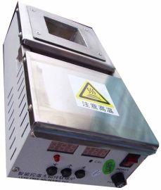 熔锡炉(YB-060)