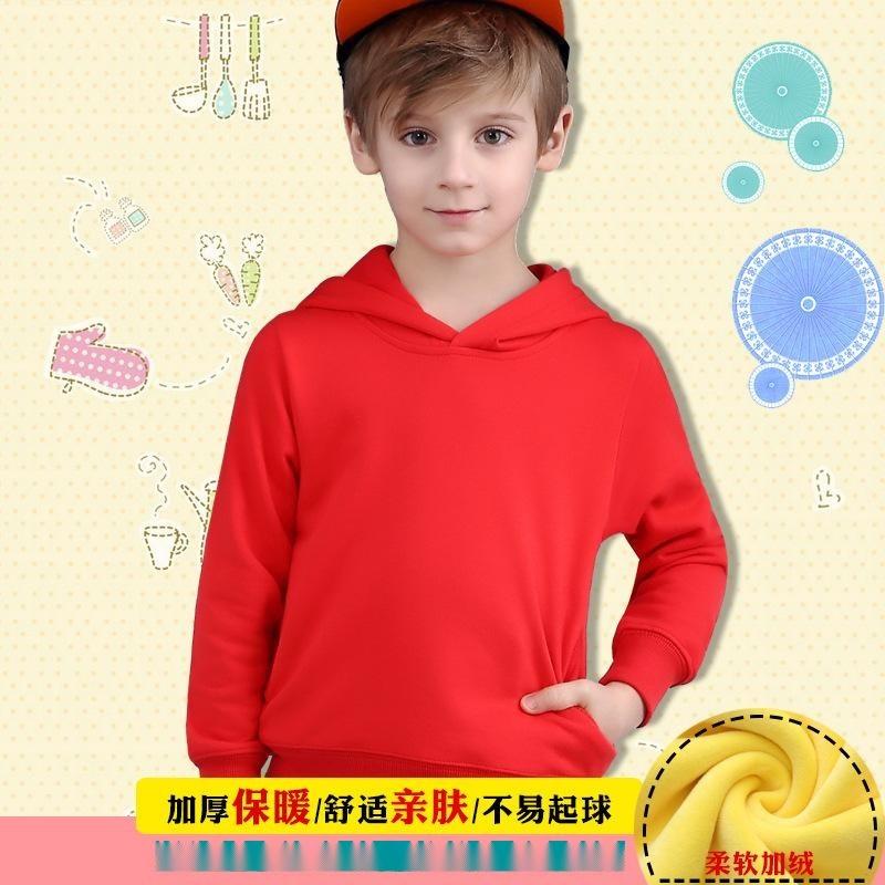 兒童純色衛衣 中大童長袖上衣幼兒園班服定做水貂絨 衛衣兒童新品