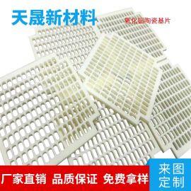99耐磨陶瓷基片导热氧化铝陶瓷片