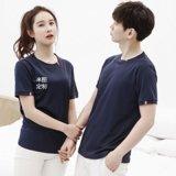 夏季短袖速干T恤定制广告衫定做户外男女运动快干衣