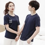 夏季短袖速幹T恤定製廣告衫定做戶外男女運動快乾衣