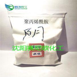 聚丙烯酰胺 阴离子 300-2200 CPAM 工业水处理