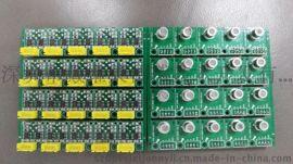 戴维莱现货供应PWM脉冲信号空气质量异味传感器模块