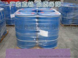 啤酒厂冷媒剂 中央空调制冷设备专用载冷剂