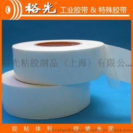 裕光5162F 50mm*50m 双面棉纸胶带
