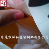 供应韩国正品耐高温玻纤布双面胶带  环保可重复使用500次