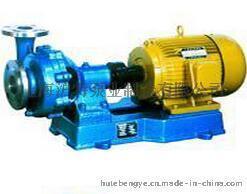 供应FB单级单吸悬臂式离心泵