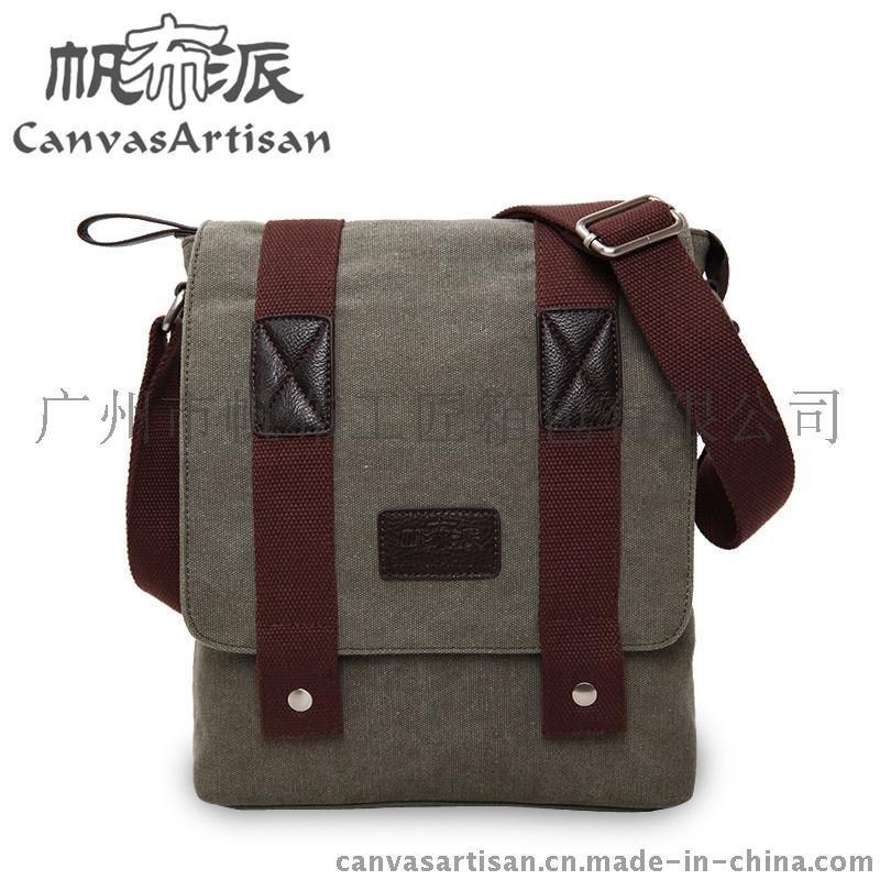 厂家直销新品 男款包包 单肩包 潮流斜挎包 复古风男士小包