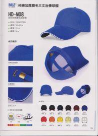 昆明帽子,水洗帽,空顶帽定做