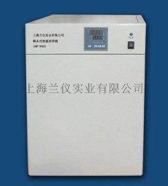 隔水式恒温培养箱丨隔水式培养箱厂家价格
