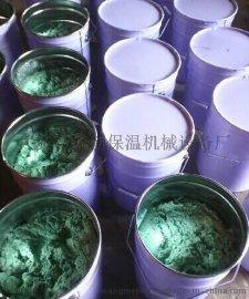 科研配方 玻璃鳞片涂料 乙烯基玻璃鳞片胶泥