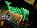 P10戶外雙色模組 紅純綠大晶片單元板 不死燈12介面帶138消影