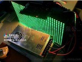 P10户外双色模组 红纯绿大芯片单元板 不死灯12接口带138消影